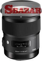 Sigma 50/1,4 DG Art Canon