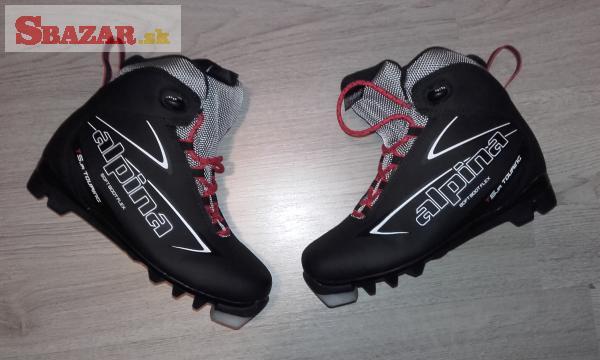 Detské lyžiarky na bežky - PROFIBAZAR.sk 9f01f728289