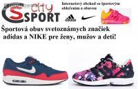 City Sport je eshop ponúkajúci športovú obuv