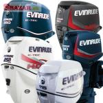 Brand new outboard engines 115 - 350HP